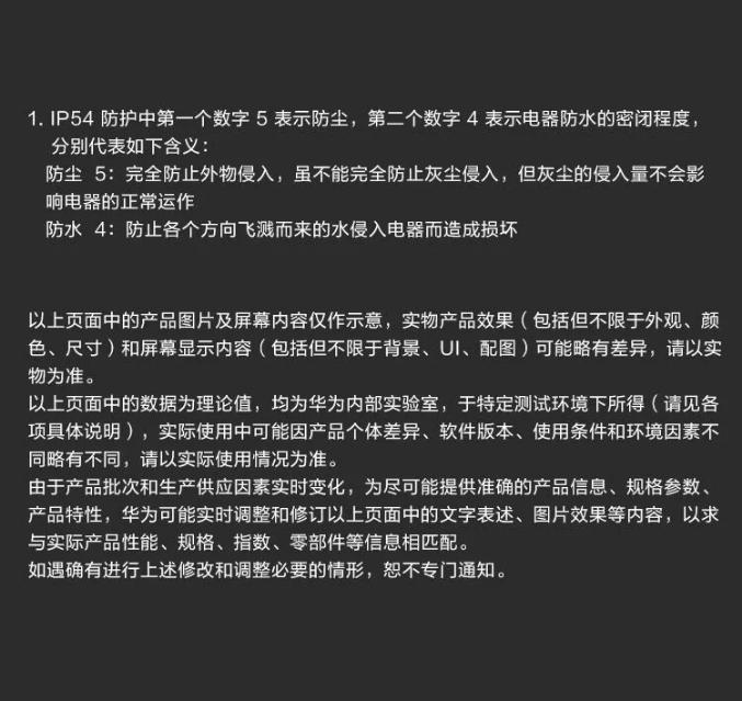 深圳市永顺康电子科技有限公司